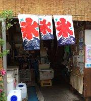 Kishi Himuro