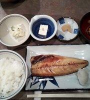 Amiyaki Oka
