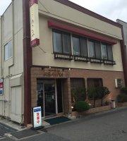 Asahiya Restaurant