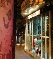 Carousel Karaoke Bar