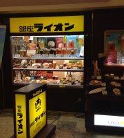 Ginza Lion Shinjuku L Tower