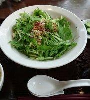 Chinese Restaurant Koryu