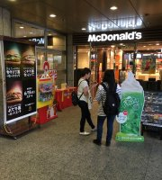 McDonald's Landmark Plaza