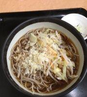 Nippoan, Shugi-in