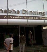 Bhabha Restaurant
