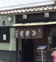 Shikishimaya