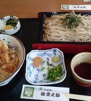 Utanosukeokuyama