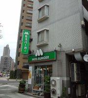 Mos Burger Kawaguchi Honcho
