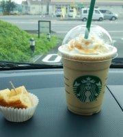 Starbucks Coffeetsukuba Kenkyu Gakuen