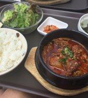 Yakiniku (Grilled meat) Sabo Denden