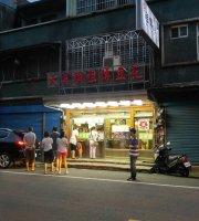 Lai Traditional Tofu Pudding