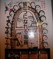 Matsuriya Kiba