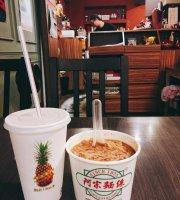 Cheng Dou Carambola Ice