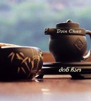 Dzin Chao