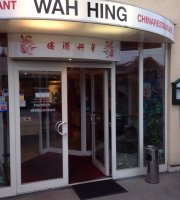 China-Restaurant Wah Hing