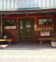 Yakiniku Restaurant Sakamoto