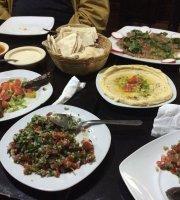Arez Restaurant