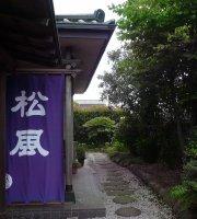 Restaurant Matsukaze