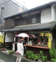 Imohei Nagahama