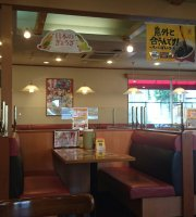 Ringer Hut, Kawasaki Inadazutsumi