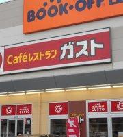 Gusto Sendai Kagitori