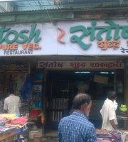 Santosh Restaurant