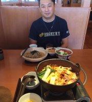 Japanese Restaurant Sato Mikumo