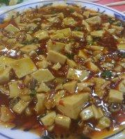 Fu Mei Restaurant