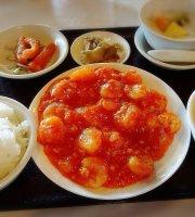 Chinese Cuisine Nishiki