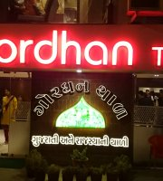 Gordhan Thal