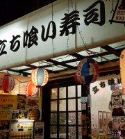 Tachi Gui Sushi Benkei