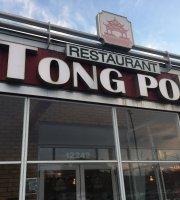 Restaurant Tong-Por