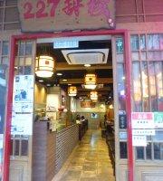 227 Desserts Tavern