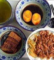 Ah Ma Lobak Rice阿嬤の滷肉飯