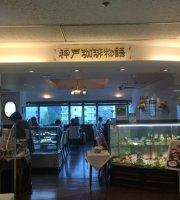 Kobe Coffee Monogatari Seishin Sogo