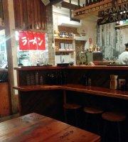 The Dojo Ramen Bar