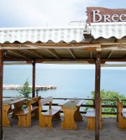 Restaurant Breeze