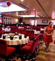 Tang Yuan Restaurant