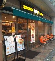 Doutor Coffee Shop Fukui Chuo