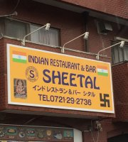 Indian Restaurant Sitar