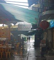 Wai Kee Seafood Restaurant