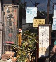 Minatoya Yureikosodateame Honpo