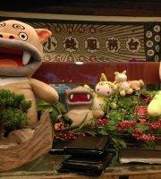 Qing Shan Restaurant