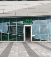 Very Thai Restaurant - Nangang CTBC Financial Park Store