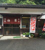Restaurant Yamaotoko
