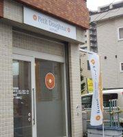 Sapporo Petit Donuts Gyokei Street
