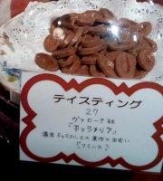 Chocolat Hakushaku No Kan