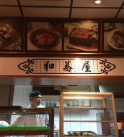 He Qiao Wu Sushi Food Shop