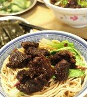 A-Ming Beef Noodle Soup