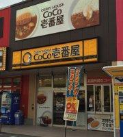 Coco Ichibanya Osaka-Sayama Kuminoki